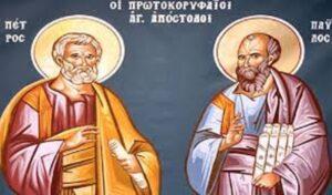 Διδαχές και Βίος των Πέτρου και Παύλου των Πανευφήμων Αποστόλων. 1