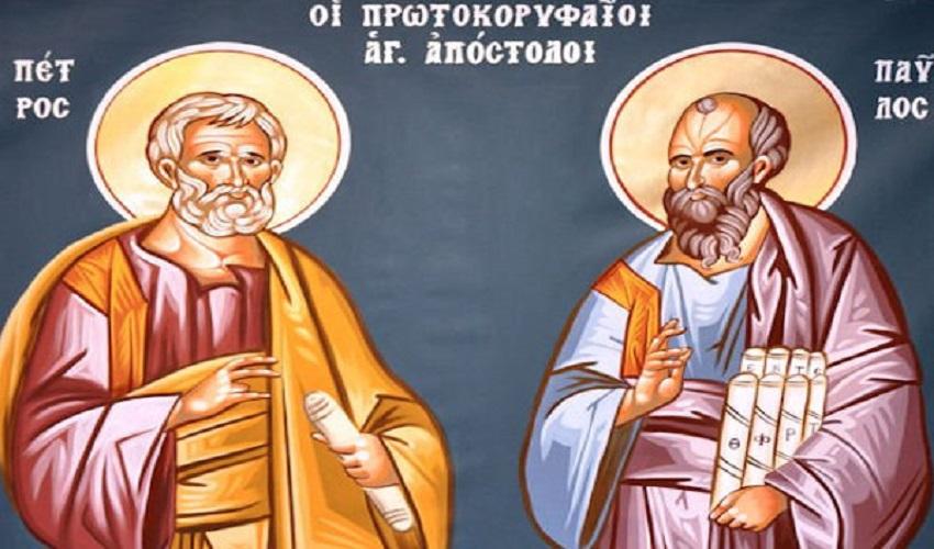 agioi apostoloi petros kai paulos