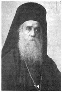 250px-Saint Nektarios of Aegina at Rizario