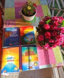 Τα τέσσερα μου βιβλία: «Έτσι Γίνεται το Θαύμα», «Μια Ζωή Γεμάτη Φως», «Η Πηγή των Πάντων» και «Ο Δρόμος προς τη Θέωση» σας δείχνουν το δρόμο  που ακολούθησα κι εγώ, όπου αυτοθεραπεύτηκα από ανίατη ασθένεια, είμαι πάντα γαλήνιος, ευτυχισμένος και πετώ από υγεία και χαρά. 8