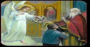 Με τη Θεία Κοινωνία λαμβάνουμε την αθάνατη ζωή του Θεού και γινόμαστε κι εμείς αθάνατοι. 2