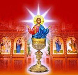 Με τη Θεία Κοινωνία λαμβάνουμε την αθάνατη ζωή του Θεού και γινόμαστε κι εμείς αθάνατοι. 1