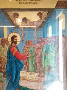 Πηγαίνοντας στα μέρη που περπάτησε, σταυρώθηκε ο Κύριος αγιαζόμαστε ενωνόμαστε μαζί Του. 22