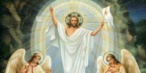 Ο Αναστημένος Θεάνθρωπος είναι η μόνη Ύπαρξη με την οποία δύναται ο άνθρωπος εδώ στη γη να νικά τον θάνατο, Εκείνος είναι η Αλήθεια, η Οδός και η Ζωή, ο μοναδικός φίλος του ανθρώπου.άγιος Ιουστίνος Πόποβιτς 1