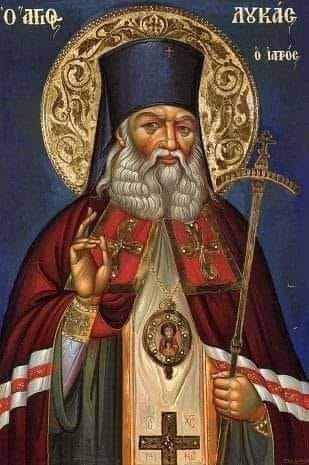 Με την ακράδαντη πίστη λαμβάνουμε τη Χάρη το Θεού και  απαλλασσόμαστε από κάθε ασθένεια (Άγιος Λουκάς ο Ιατρός) 62