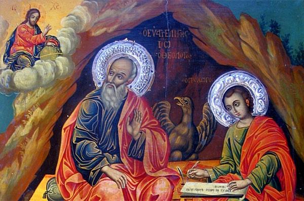 Η τέλεια αγάπη διώχνει έξω το φόβο.  Ο Θεός είναι αγάπη, κι όποιος έχει αγάπη μένει στον Θεό και Εκείνος σε αυτόν, Ιωάννης ο Θεολόγος. 64