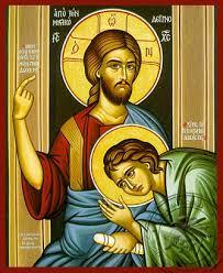 Η τέλεια αγάπη διώχνει έξω το φόβο.  Ο Θεός είναι αγάπη, κι όποιος έχει αγάπη μένει στον Θεό και Εκείνος σε αυτόν. 3