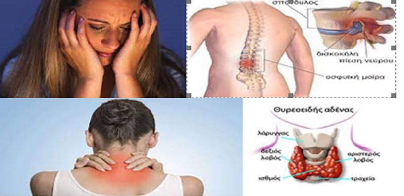 Αυτοθεραπεία από θλίψη, άσθμα, αυπνία, οξύα οσφυαλγία στη μέση και ακράτεια, αυχενικό, θυρεοειδίτιδα χασιμότο, κρίσεις πανικού, ταχυκαρδία ξεμπλοκαροντας τον κυβερνητικό μεσημβρινό, το μεσημβρινό του πνέυμωνα, το μεσημβρινό της ουροδόχου κύστης, της χολής, του υπάτος, της σπλήνας πάγκεας και του περικαρδίου 10